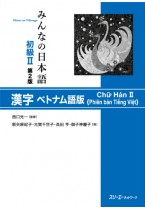 Minna no Nihongo Shokyu II, Second Edition, Kanji (Vietnamese version)