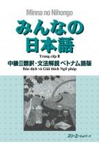 Minna no Nihongo Chukyu II, Übersetzungen & Grammatikalische Erklärungen, Vietnamesische Version