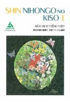 Shin Nihongo no Kiso I Bunsatsu (Vietnamesisch)