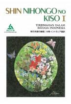 Shin Nihongo no Kiso I Bunsatsu (Indonesisch)