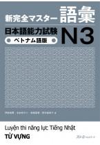 Shin Kanzen Masuta Goi Nihongo Noryoku Shiken N3 Betonamugo-Ban