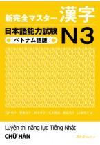 Shin Kanzen Masuta Kanji Nihongo Noryoku Shiken N3 Betonamugo-Ban