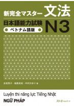 Shin Kanzen Masuta Bunpo Nihongo Noryoku Shiken N3 Betonamugo-Ban