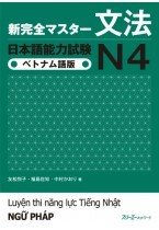 Shin Kanzen Masuta Bunpo Nihongo Noryoku Shiken N4 Betonamugo-Ban