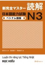 Shin Kanzen Masuta Dokkai Nihongo Noryoku Shiken N3 Betonamugo-Ban
