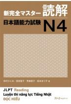 Shin Kanzen Masuta Dokkai Nihongo Noryoku Shiken N4