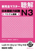 Shin Kanzen Masuta Chokai Nihongo Noryoku Shiken N3 Betonamugo-Ban